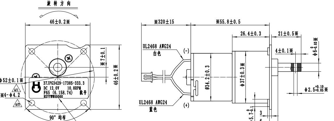 37JPG3429-17385図面