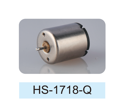 Coreless-DC-Motor_HS-1718-Q