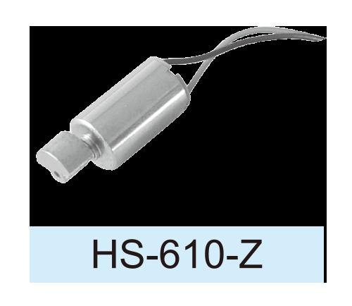 Coreless-DC-Motor_HS-610-Z30080110