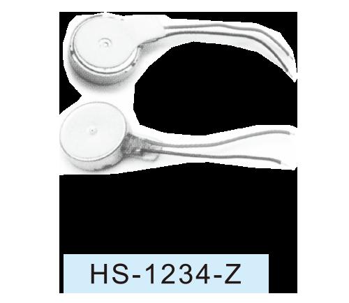 Coreless-DC-Motor_HS-1234-Z-1